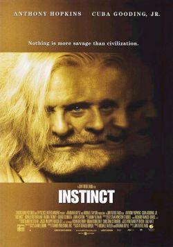 Инстинкт - Instinct