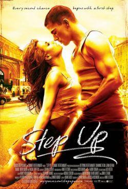 Шаг вперед - Step Up