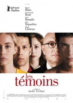 Свидетели - Temoins, Les