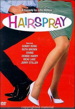 ��� ��� ����� - Hairspray