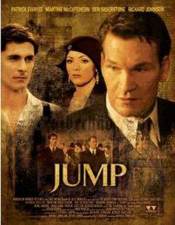 Прыжок - Jump!