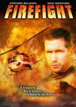 Огненный бой - Firefight