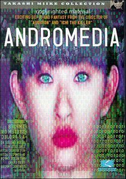 Андромедия - Andoromedia