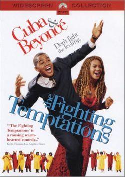 Борьба с искушениями - The Fighting Temptations