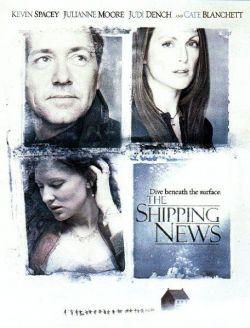 Корабельные новости - The Shipping News