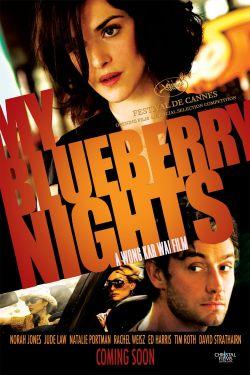 Мои черничные ночи - My Blueberry Nights