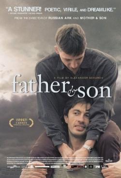 Отец и сын - Otets i syn
