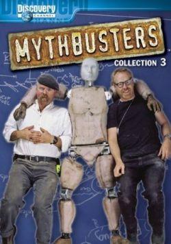 Разрушители легенд. Сезон 3 - MythBusters. Season III