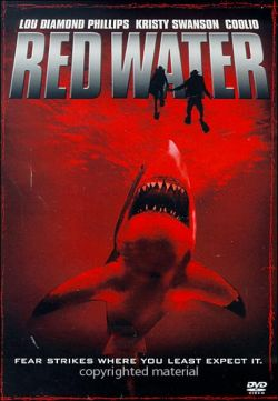 ������� ���� - Red Water