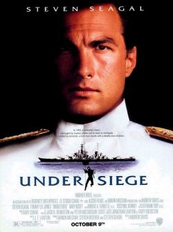 В осаде - Under Siege