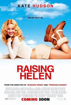 Модная мамочка - Raising Helen