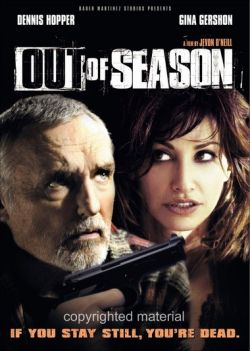 ������� ����� - Out of Season
