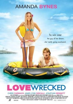 ������ �� ������� - Lovewrecked