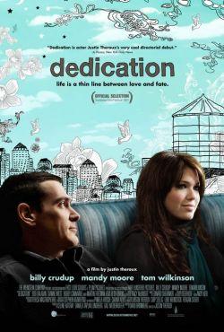 Посвящение - Dedication