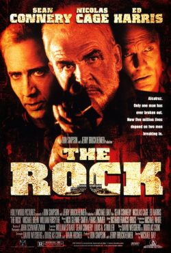 ����� - The Rock
