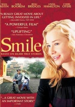 ������ - Smile
