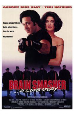 Вышиби мозги... любовная история - Brain Smasher... A Love Story