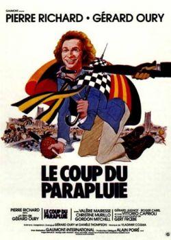 Укол зонтиком - Coup du parapluie, Le