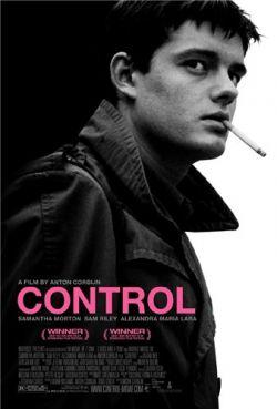 Контроль - Control