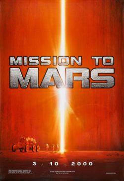 Миссия на Марс - Mission to Mars