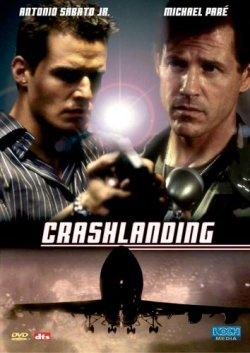 ��������� ������� - Crash Landing