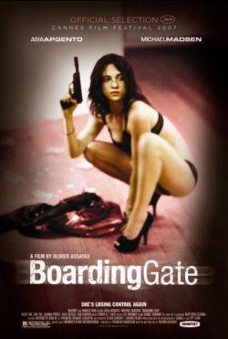 Выход на посадку - Boarding Gate