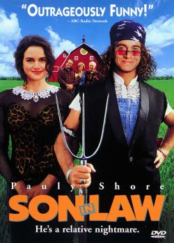 ����� - Son in Law