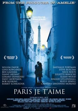 Париж, я люблю тебя - Paris, je taime