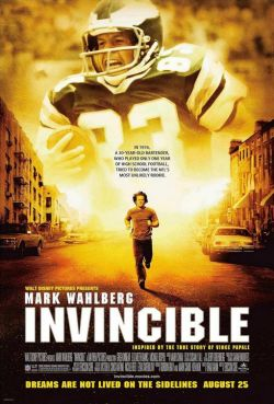 Преодоление - Invincible