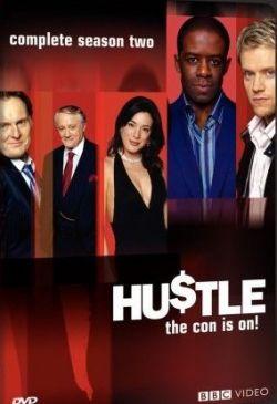 Виртуозы. Сезон 2 - Hustle. Season II