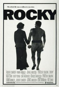 Рокки - Rocky