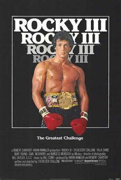 Рокки 3 - Rocky III