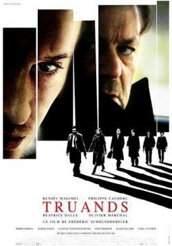 ������� - Truands