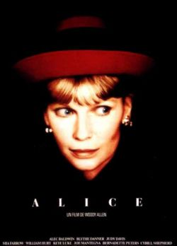 Алиса - Alice