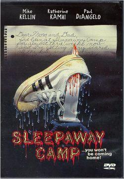 Спящий лагерь - Sleepaway Camp