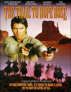 ����� ����� - The Trail to Hope Rose
