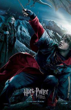 Гарри Поттер и кубок огня - Harry Potter and the Goblet of Fire