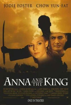 Анна и король - Anna and the King