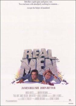 Настоящие Мужчины - Real Men