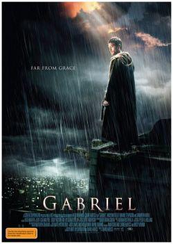 ����� ����� - Gabriel