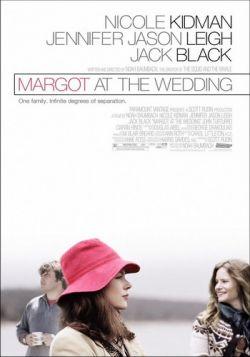 ����� �� ������� - Margot at the Wedding