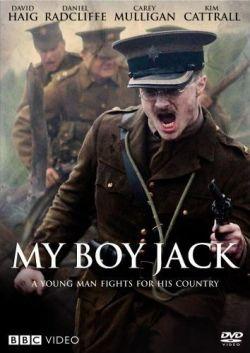 Мой мальчик Джек - My Boy Jack