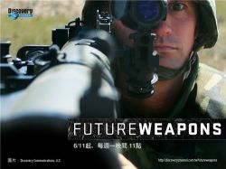 Оружие будущего - Discovery channel: Future Weapons