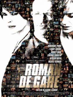 Железнодорожный роман - Roman de gare