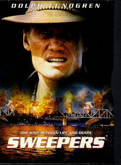 Чистильщик - Sweepers