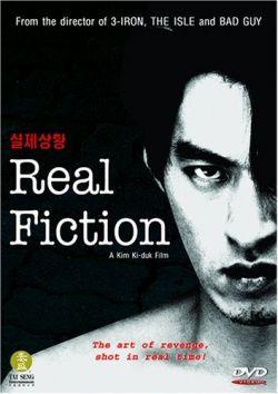 Реальный вымысел - Shilje sanghwang