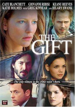Дар - The Gift