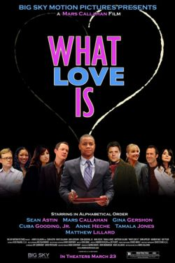 ��� ����� ������ - What Love Is