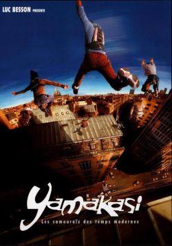 �������: ����� ������� - Yamakasi - Les samourais des temps modernes