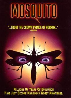 Москиты - Mosquito